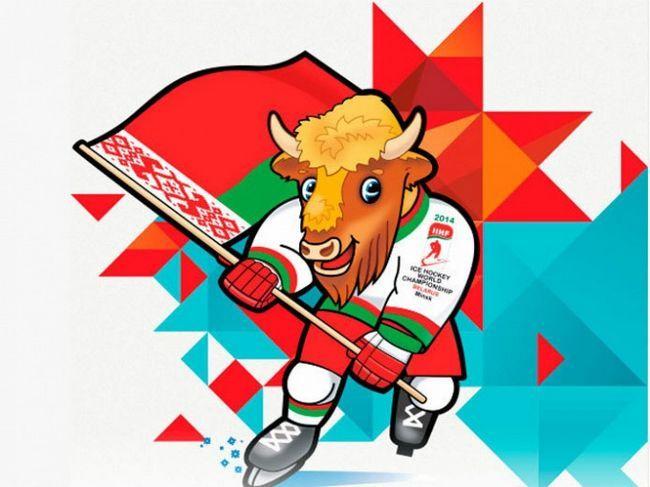Чемпионат мира по хоккею 2014: организация, регламент, расписание