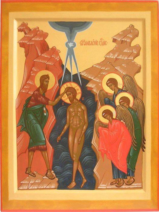 Что такое крещение
