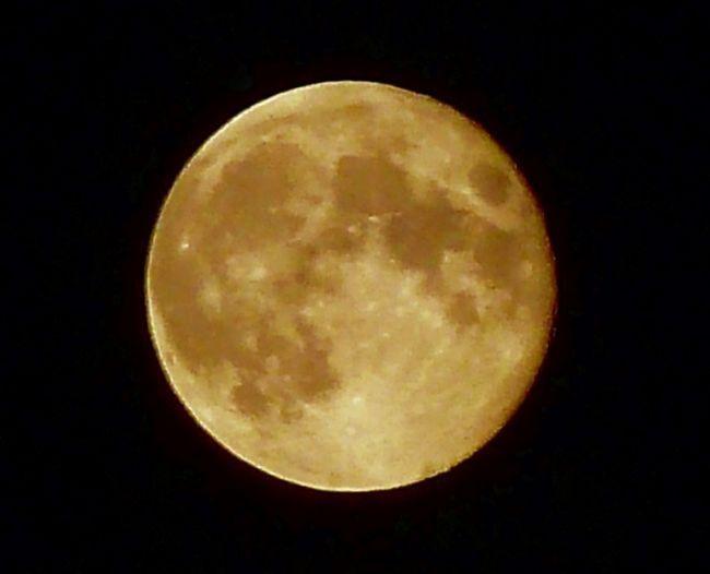 Что такое луна
