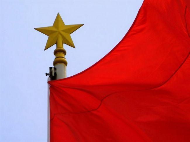 Что такое марксизм