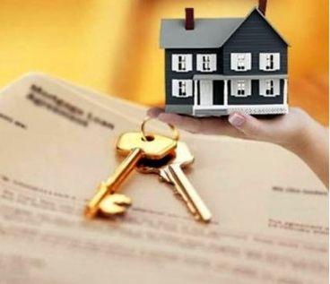 Ипотека: можно ли оформить договор дарения?
