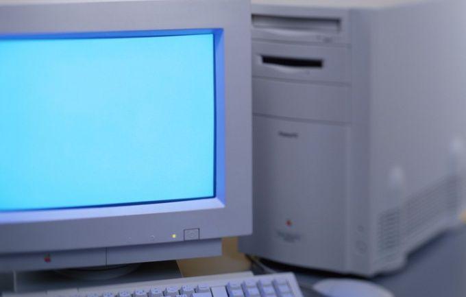 Как добавить памяти компьютеру