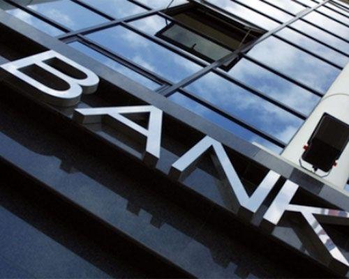 Как купить банк