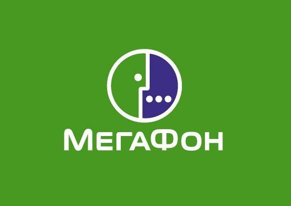 Как подключить домашний регион на мегафоне
