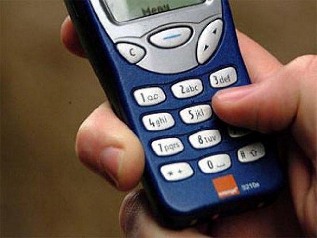 Как найти краденый телефон