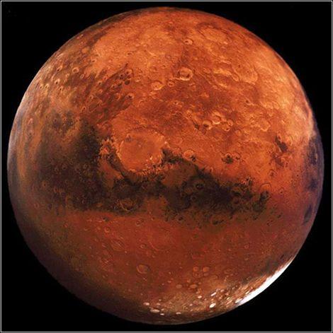 Как найти марс на небе