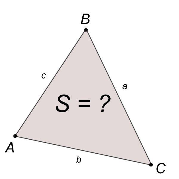 Как найти площадь треугольника зная все его стороны