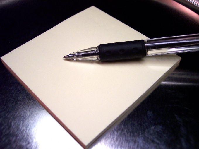 Как написать претензию для возврата денег