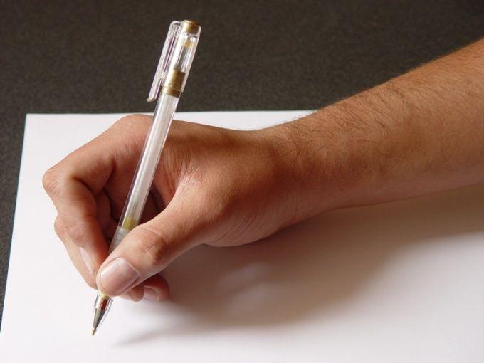 Как написать свою биографию