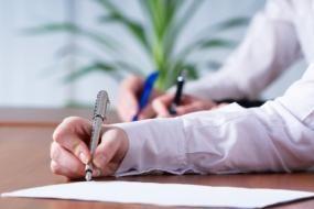 Как написать заявление на отгул