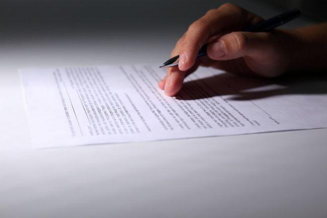 Как написать жалобу по уголовному делу