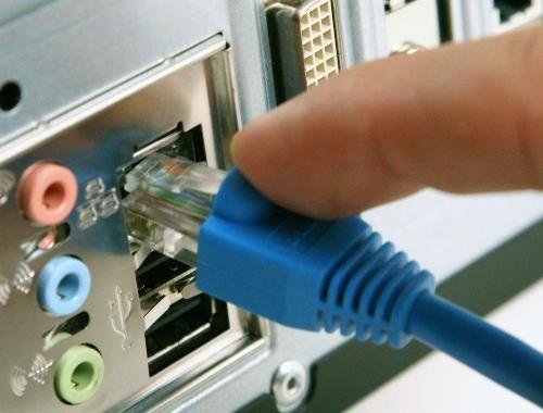 Как настроить интернет-подключение