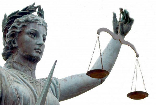Как обратиться в верховный суд