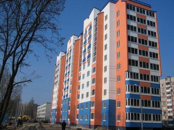 Как оформить кредит на недвижимость