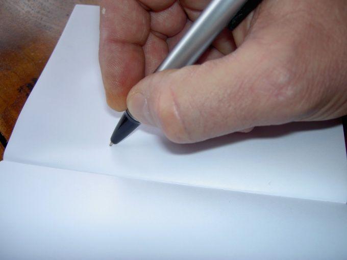 Как оформить прописку