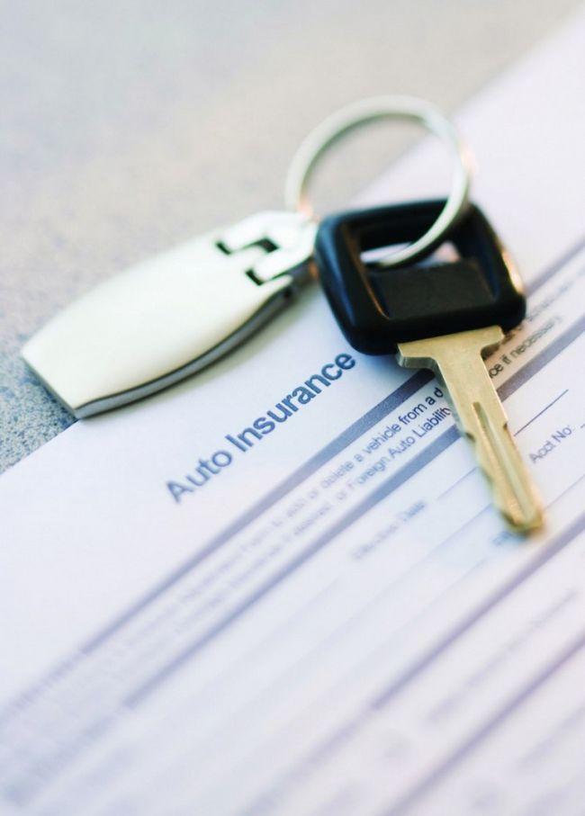 Как оформить страховку на авто