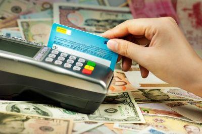 Как оплачивать банковской картой