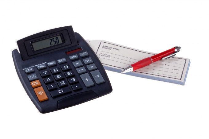 Как оплатить штраф для гаи