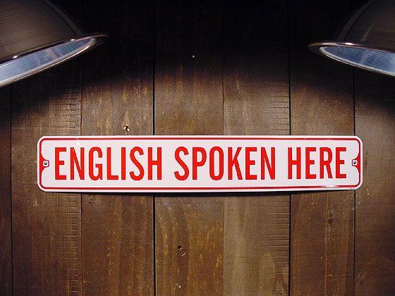 Как овладеть английским языком