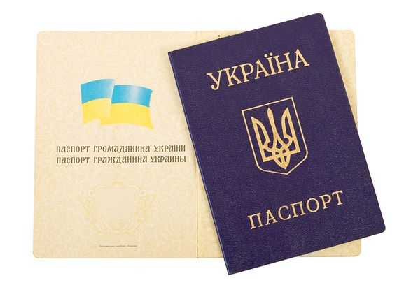 Как получить вид на жительство на украине