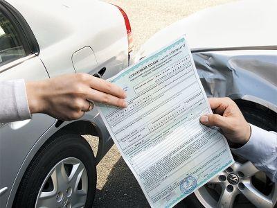 Как получить выплату по страховке