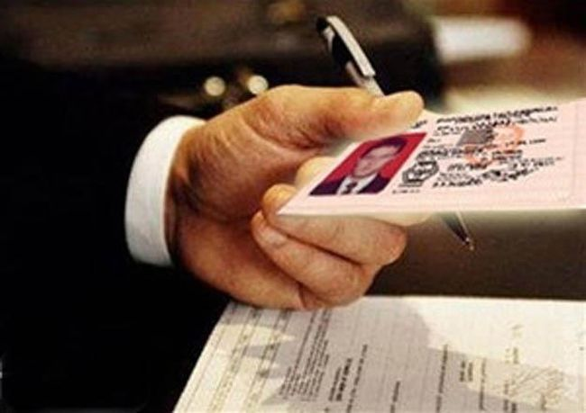 Как поменять фамилию в водительских правах