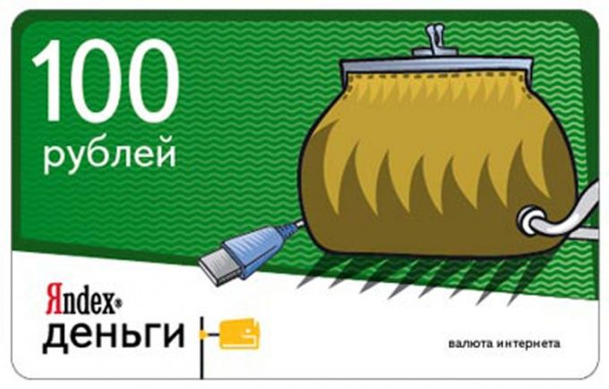 Как пополнить Яндекс.Деньги