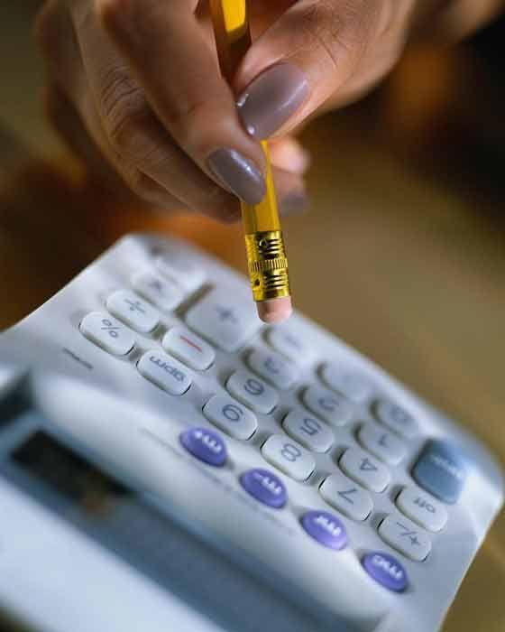 Как посчитать среднюю заработную плату