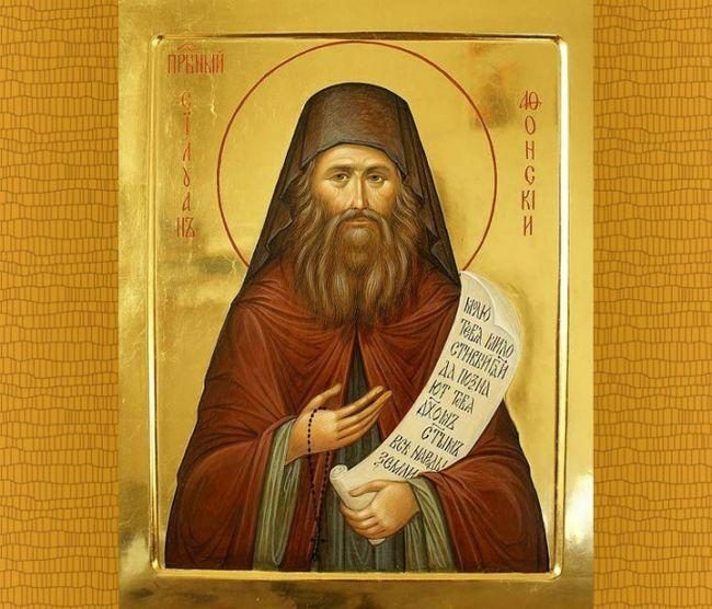 Как православные отмечают день преподобного силуана афонского