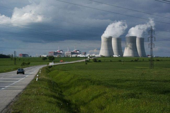 Как пройдет день работников атомной промышленности