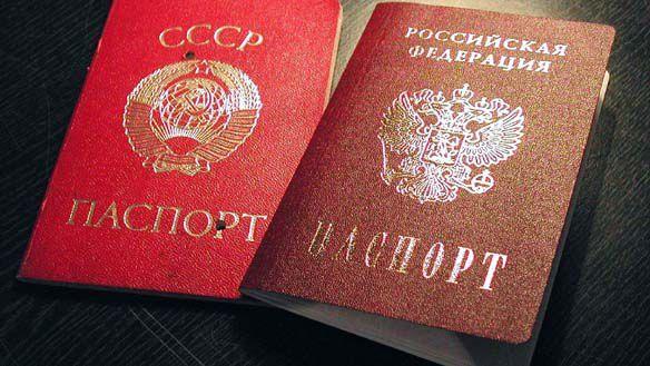 Как проверить паспорт на подлинность