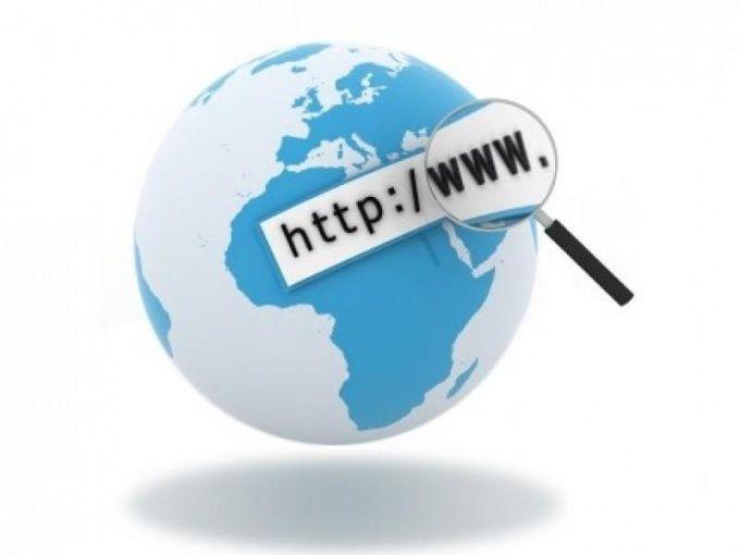 Как раскрутить сайт в поисковых системах