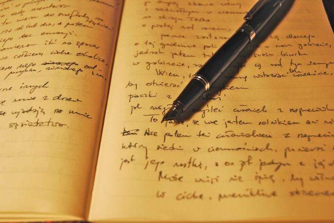Как разбирать стихотворения
