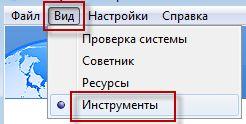 Как разблокировать файл