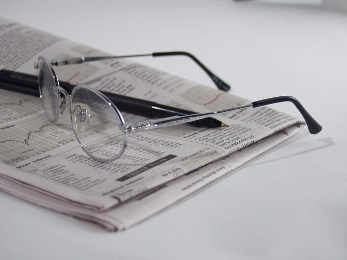 Как разместить объявление в газете