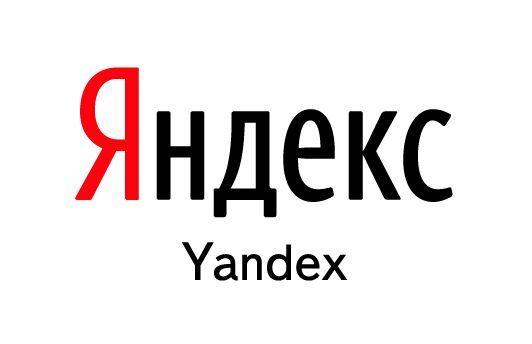 Как разместить свой сайт на яндексе