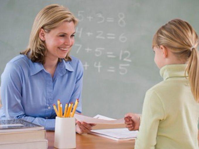 Как разыграть учителей на первое апреля