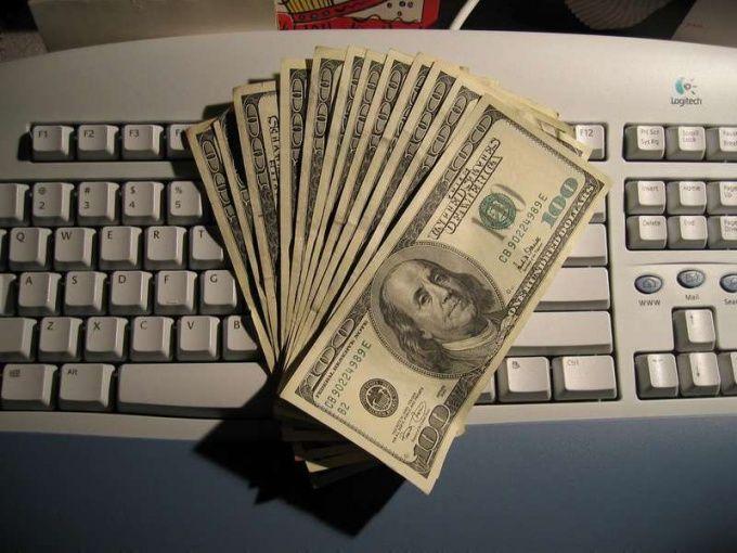 Как сделать деньги на сайте