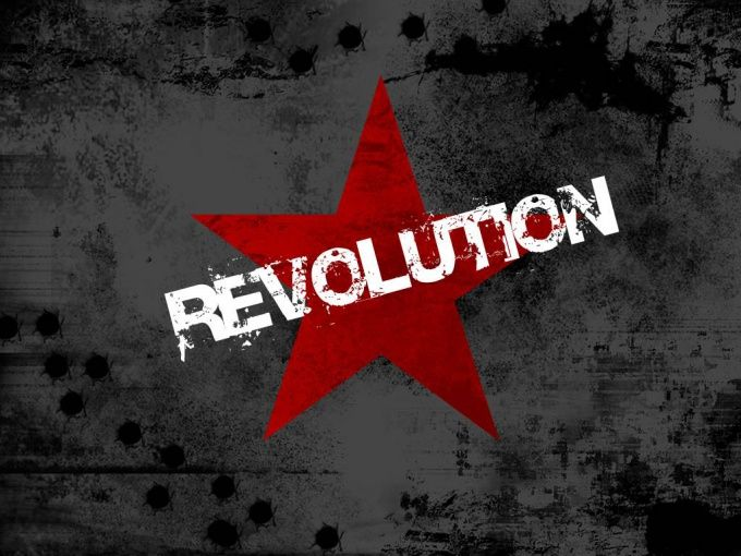 Как сделать революцию