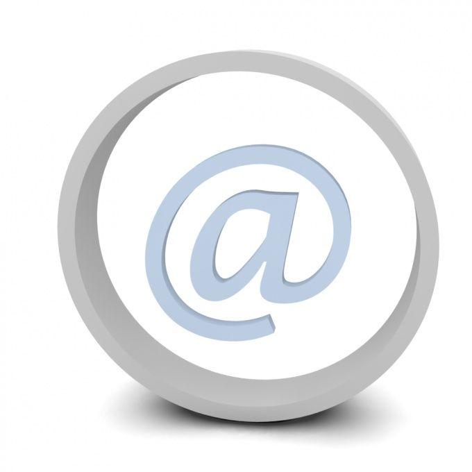 Как сделать свой почтовый ящик