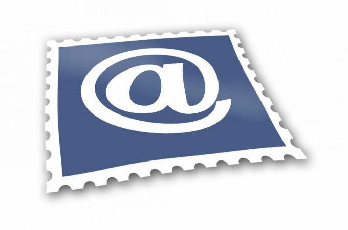 Как сменить почтовый ящик