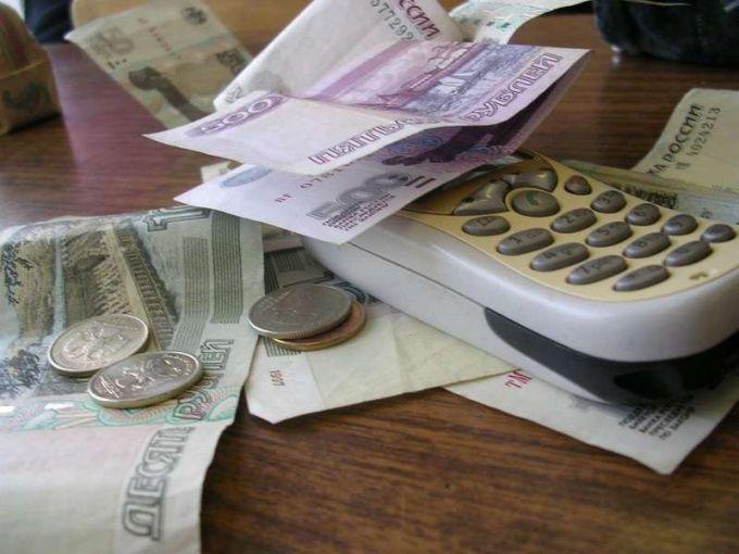 Как снять с мобильного деньги