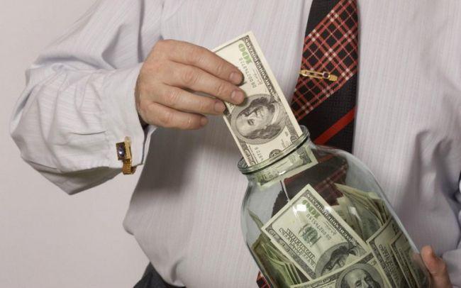 Как создать резервный фонд