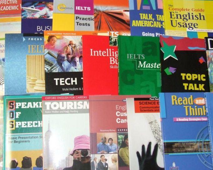 Как улучшить английский язык