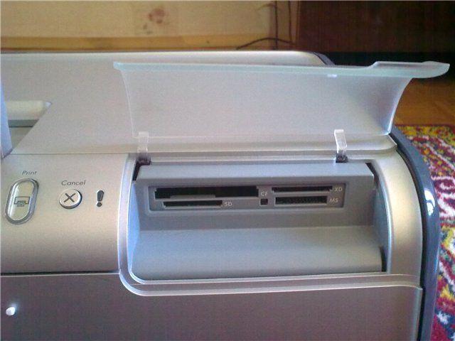 Как устранить замятие бумаги
