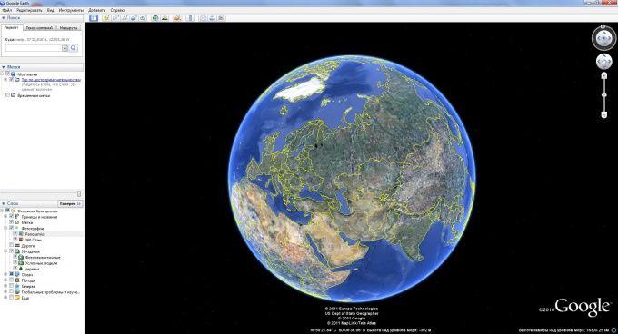 Как увидеть планету земля
