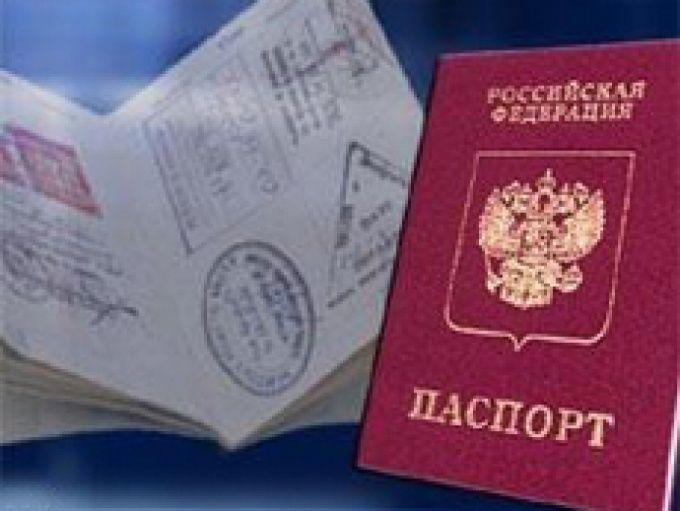 Как узнать, готов ли загранпаспорт