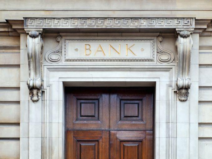 Как узнать кредитную историю