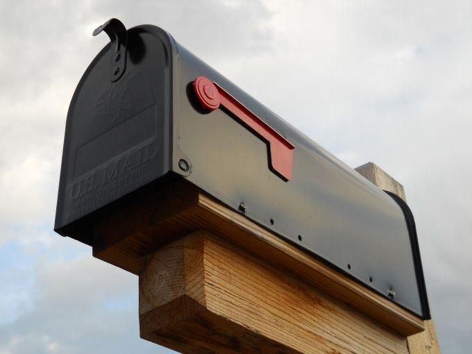 Как узнать почтовый адрес