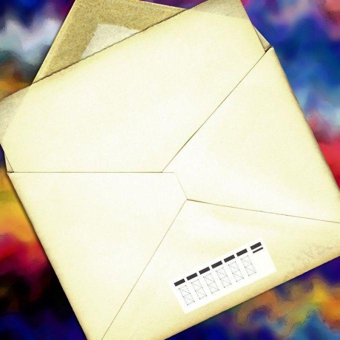 Как узнать почтовый индекс